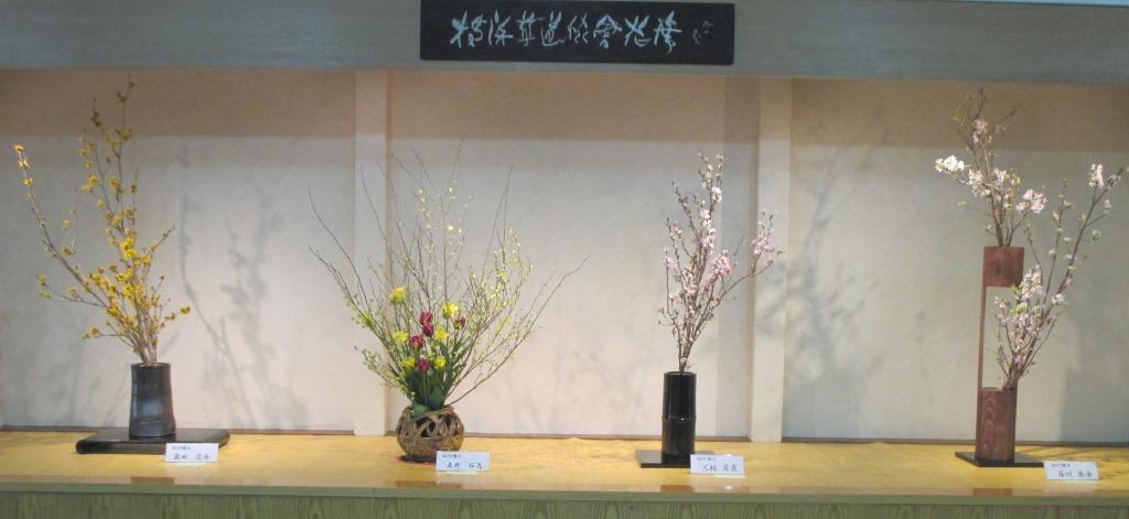 2014.3.17横浜市役所ドキュメント