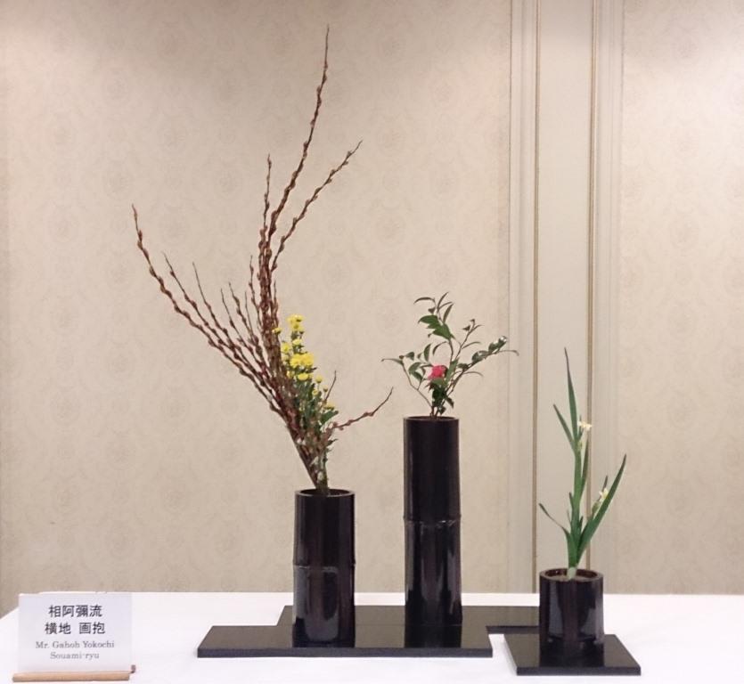 2014.12.8イケバナインターナショナル家元ドキュメント
