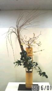 滝口 香華  (行李柳・さんしゅう・椿)