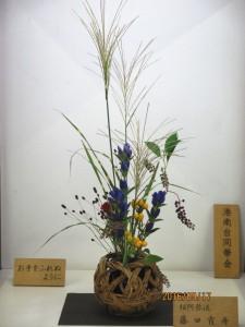 藤田 霞舟