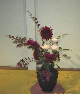 直井 桜花